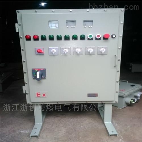 防爆照明箱BXM(D)-6K