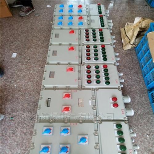 BXD51防爆动力配电箱 粉尘