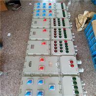 BXMDBXM51-12/10K防爆照明电源箱