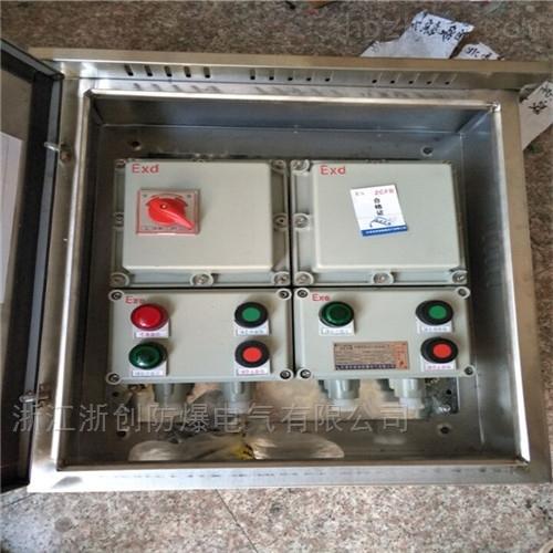 防爆塑壳开关配电箱内装电动机综合保护器