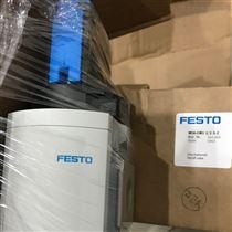 MS4-LF-1/4-CRV德國FESTO氣源處理三聯件安裝圖紙