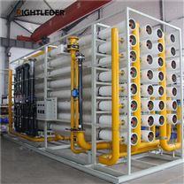 海水淡化反渗透设备 水处理设备介绍