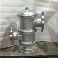 HXF-II 型带双接管呼吸阀