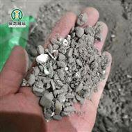 厂家专业生产干拌轻集料混凝土