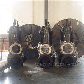 500WQ3000-8/110KW潜水排污泵与一般污水泵的区别