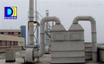 废气净化塔2