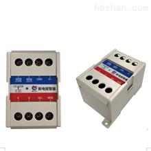 RS-DD-*断电报警器