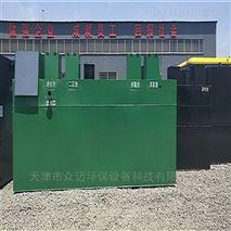 地埋式污水处理设备加工企业