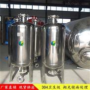 承德立式隔膜气压罐