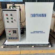 医疗污水处理一体化设备