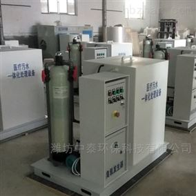 福建省泉州市高效沉淀污水处理设备