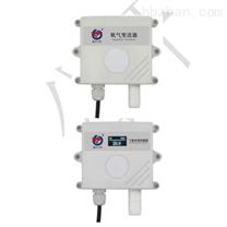 氧气传感器 模拟量型