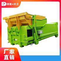 12方移动式转运站垃圾压缩设备一体机