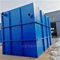 BSNDM一体化污水处理设备的工作原理