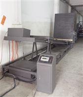 HE-XM-1500纸箱斜面冲击测试机