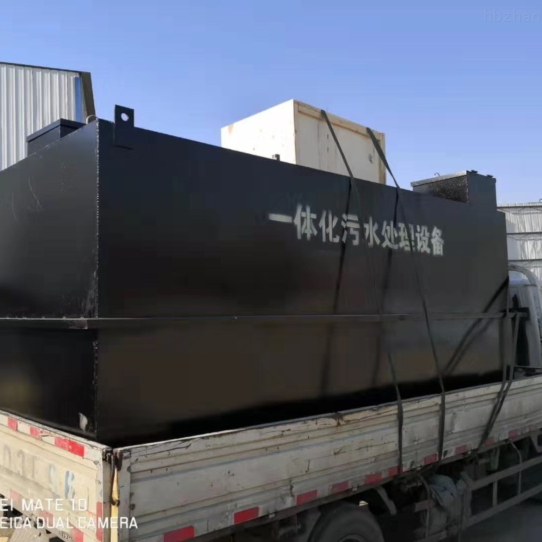 果洛污水一体化设备厂家价格