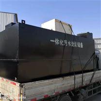 哈尔滨养殖废水日处理80方污水一体化设备