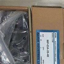 LS-G02-2BA-25-EN-645DAIKIN:JPS-1P-10-CL閥V38A3RX-95