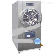 卧式圆形压力蒸汽灭菌器报价