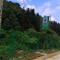 林地保护区管护设施围栏 水源地管理围栏