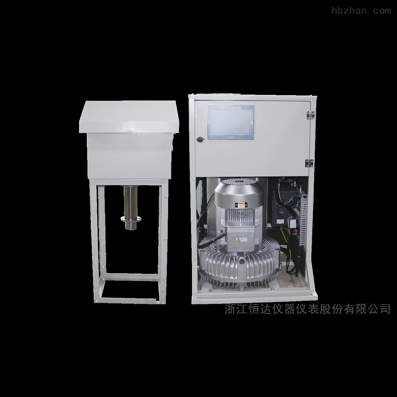 超大流量气溶胶采样器(室内分体)