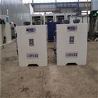 广西双筒缓释消毒器厂家-饮水消毒设备厂家