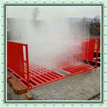 厦门同安100吨自动清洗工地洗车台