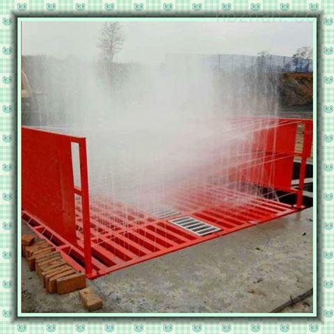 生产100吨洗车台