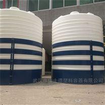 洛阳15吨PE碱液储罐减水剂储存罐搅拌站用