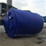 湖北通城40吨PE外加剂储存罐塑料聚乙烯水箱
