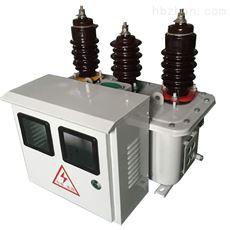 商丘市10kv三元件高压计量箱