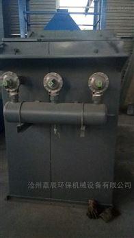 滤筒式反吹净化脉冲除尘器