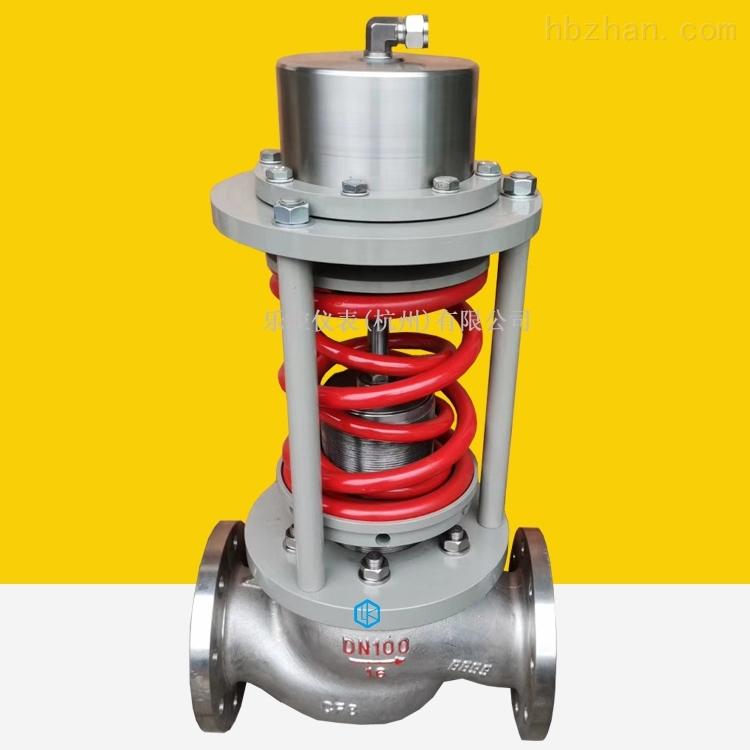 自力式蒸汽温度压力调节阀
