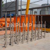 耐腐蚀不锈钢热水泵