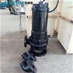 MPE550-2M_耐用不堵潜水铰刀泵凯普德