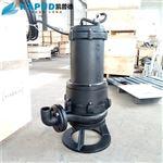 MPE300-2小区生活污水铰刀切割泵