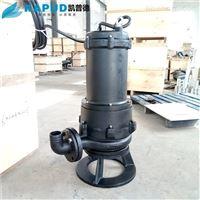小区生活污水铰刀切割泵