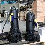 MPE220-2强力铰刀排污泵不堵塞