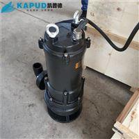 切割铰刀排污泵MPE75-2_凯普德
