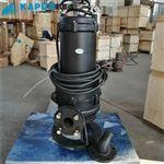 MPE400-2垃圾回收站污水铰刀泵