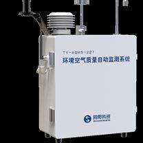 环境空气质量自动监测系统