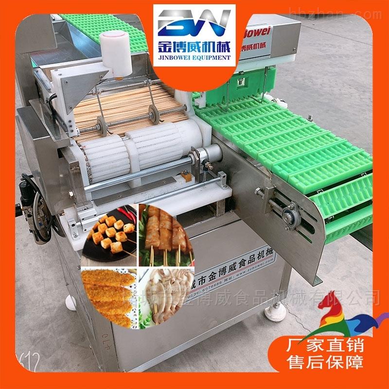 金博威冻豆腐穿串机专业生产
