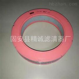 C36157替代C36157德国曼空气滤清器滤芯质优价廉