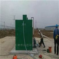 医院消毒污水设备厂家生产医疗污水处理器