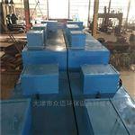 ZM-WSZZM-化工一体化污水净化设备