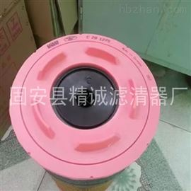 C281275替代C281275德国曼空气滤清器滤芯保质保量
