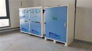 实验室废水净化装置