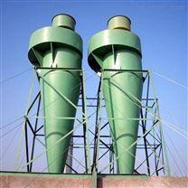 多管旋风除尘器 环保设备