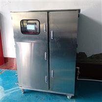 环保废气治理全自动高压雾化雾化器设备