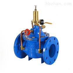 400X水利动态流量控制阀